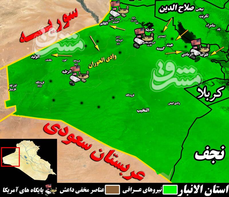 رمزگشایی از  رابطه تحرکات غرب عراق با معامله قرن/ آمریکاییها از عشایر الانبار چه میخواهند؟