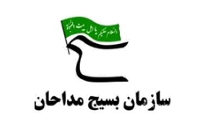 پویش حمایت ۵ هزار مداح حسینی در محکوم کردن کشف حجاب