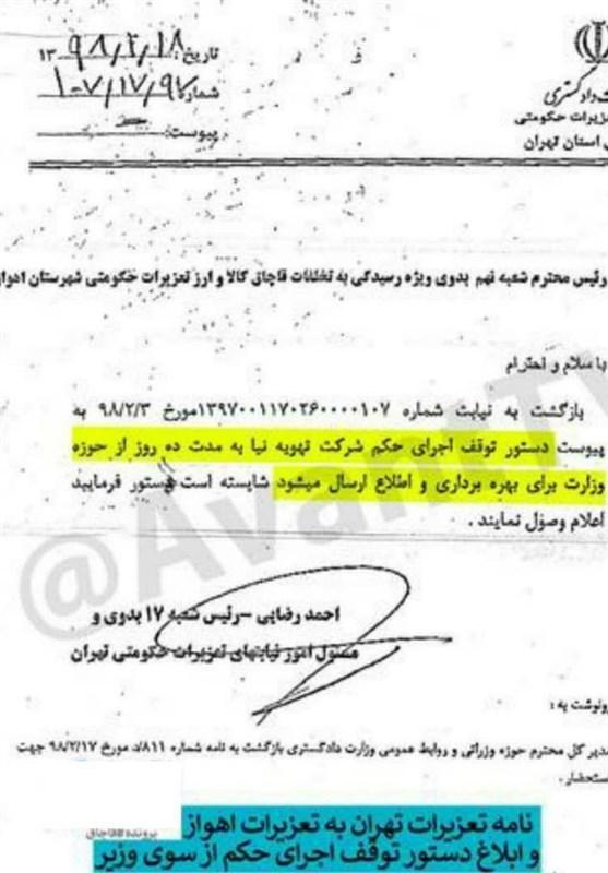 جزئیات پرونده قاچاق ۳۶هزار کولر گازی در اهواز/ آیا مهمترین پرونده قاچاق خوزستان متوقف شد؟+ تصاویر