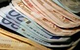 باشگاه خبرنگاران -نرخ ۴۷ ارز بین بانکی در ۲۸ خرداد ۹۸/ قیمت پوند کاهش و یورو افزایش یافت
