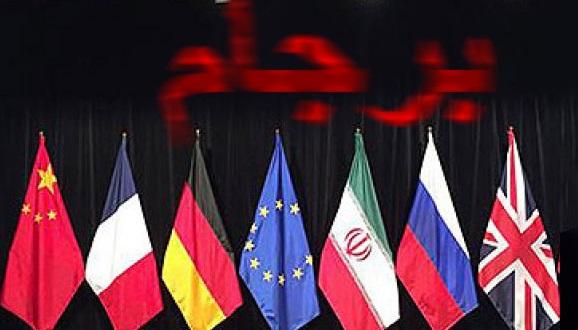 ایران با کاهش تعهدات برجامی خود به سمت راه سوم میرود؟