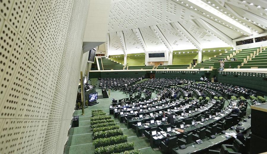 قانون اجرای سیاستهای کلی اصل ۴۴ قانون اساسی اصلاح شد