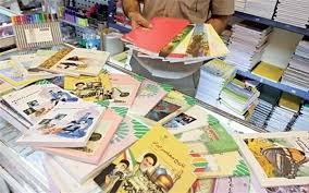 مهلت ثبت سفارش کتابهای درسی تمدید شد