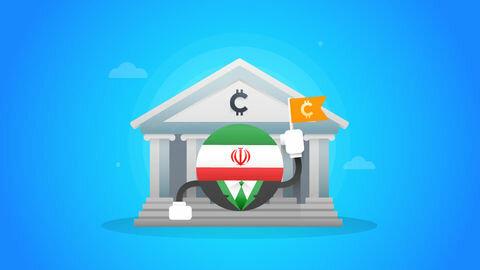 تعویق در رونمایی رسمی از رمز ارز بومی ایرانی/چند طرح آزمایشی (رمز ارز) در دست وزارت ارتباطات