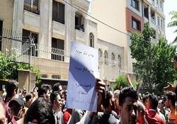 هواداران پرسپولیس خواستار برکناری خلیلی و استعفای عرب شدند/ مدیر پرسپولیسی کتک خورد