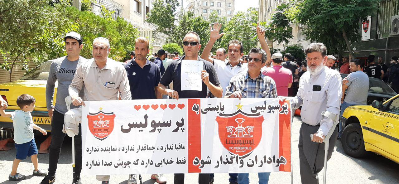 هواداران پرسپولیس خواستار برکناری خلیلی و استعفا عرب شدند/ مدیر پرسپولیسی کتک خورد