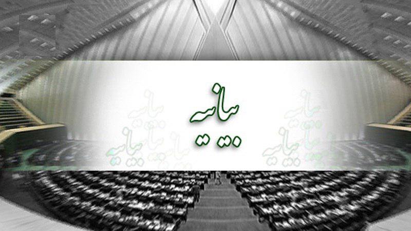 ۲۱۰ نماینده مجلس از مواضع مقتدرانه رهبر انقلاب در دیدار «آبه شینزو» حمایت کردند