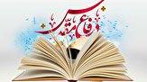 باشگاه خبرنگاران -گلایه یک نویسنده دفاع مقدسی از حمایت نشدن از سوی مسئولان فرهنگی