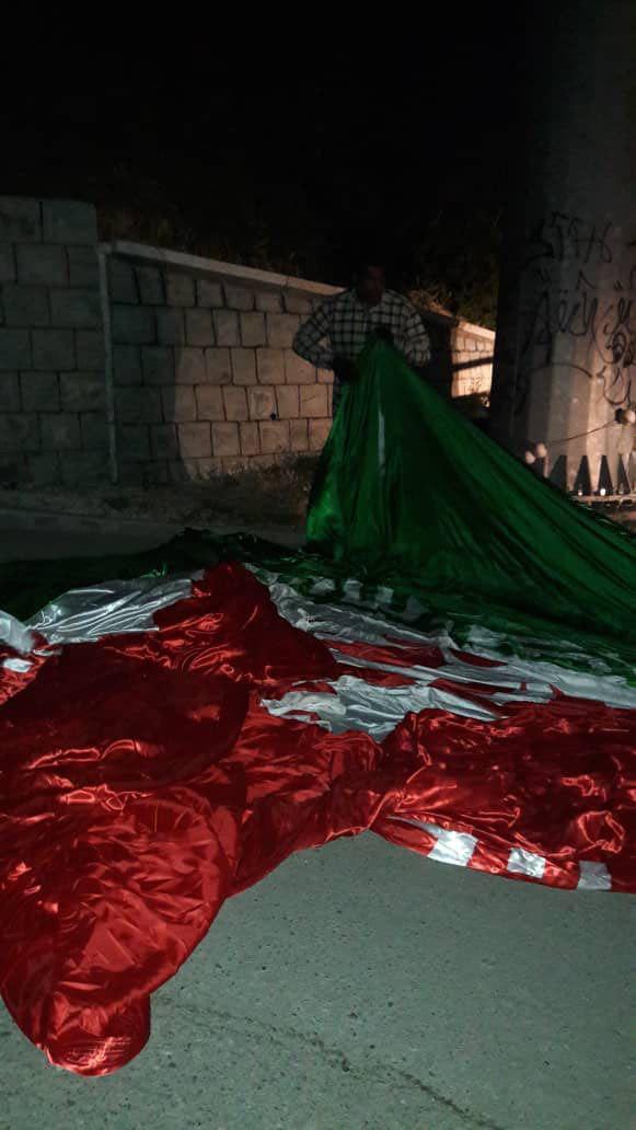 واکنش شهرداری به بریده شدن کلمه الله از پرچم ایران در بزرگراه یادگار امام(ره)