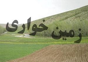 کشف ۹ هزار متر زمین خواری در هرسین