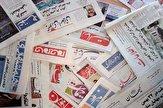 باشگاه خبرنگاران -دولت مدعی است که در تهیه کاغذ به مطبوعات کمک میکند/ نشریاتی که تولید نمیشوند، ارز کاغذ میگیرند؟!