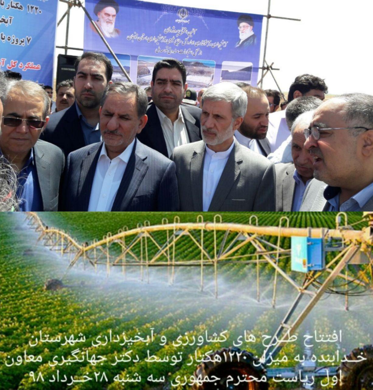 افتتاح ۷ پروژه آبخیزداری از محل اعتبارات صندوق توسعه ملی