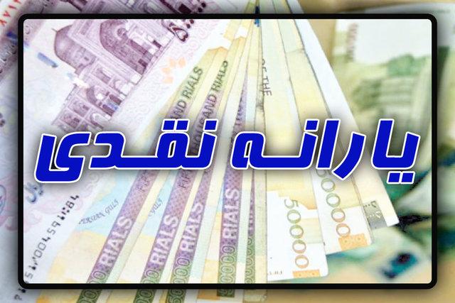 با حذف ارز ۴۲۰۰ تومانی مبلغ یارانه چقدر می شود؟
