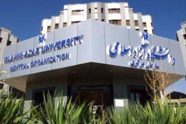 ورزش در دانشگاه آزاد اسلامی یک موضوع فرهنگی، اجتماعی، علمی، فناوری و نوآوری است/ دانشگاه آزاد در ورزش بانوان پیشرو و اثرگذار است