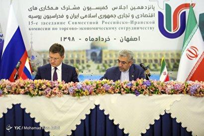 پانزدهمین اجلاس مشترک ایران و روسیه