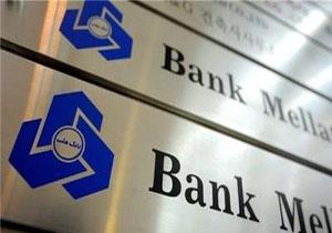 دولت انگلیس به بانک ملت غرامت پرداخت میکند