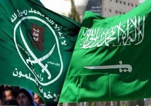 وزارت خارجه عربستان: اخوان المسلمین گروهی تروریستی است و سنخیتی با اسلام ندارد