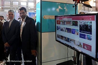 افتتاح نمایشگاه رسانههای دیجیتال قم