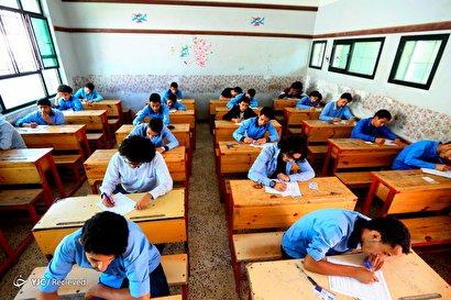 امتحانات نهایی در مدارس یمن
