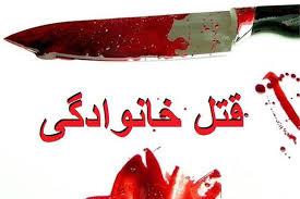 باشگاه خبرنگاران -درخواست مرد همسرکش از قاضی دادگاه برای صدور حکم اعدام بعد از ۱۵ سال
