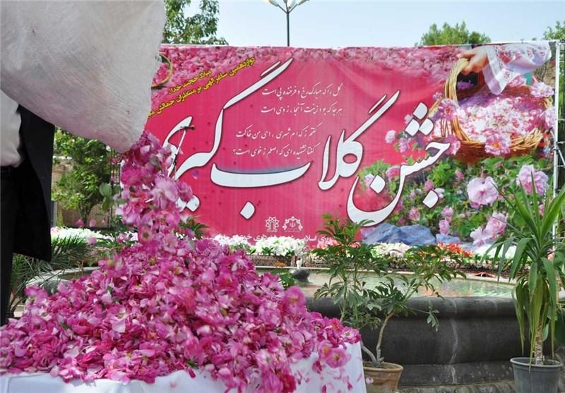 استقبال از جشنواره گلاب گیری در روستای گل ایران