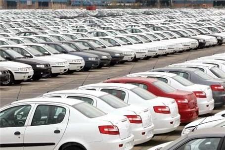 علت کاهش قیمت خودرو مشخص شد + جزئیات