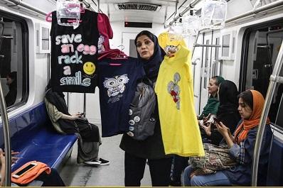 روایتی از زنان دستفروش مترو