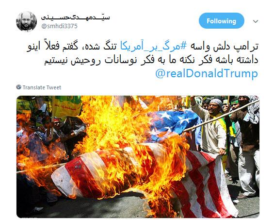 #مرگ_بر_آمریکا /برای رفع دلتنگی ترامپ یه جوری شعار مرگ بر آمریکا بدید که دیوارای کاخ سفید بلرزه! +تصاویر