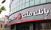 باشگاه خبرنگاران -توافق بانک ملت و دولت انگلیس بر سر خسارت ۱.۶ میلیارد دلاری