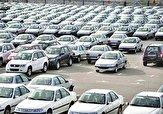 باشگاه خبرنگاران -راهاندازی سیستم اطلاعاتی کنترل خرید خودرو، راهکاری برای پیشگیری از رشد نامتعارف قیمتها