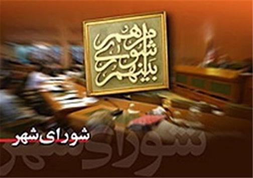 نگاهی گذرا به مهمترین رویدادهای چهار شنبه ۲۹ خردادماه در مازندران