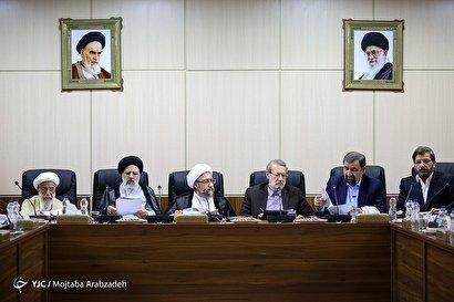 جلسه مجمع تشخیص مصلحت/ ۲۹ خرداد ۹۸