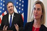 باشگاه خبرنگاران -پمپئو: آمریکا و اتحادیه اروپا باید درباره ایران هماهنگی داشته باشند