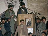 باشگاه خبرنگاران -نظر رهبر انقلاب در مورد دکتر شریعتی+ عکس