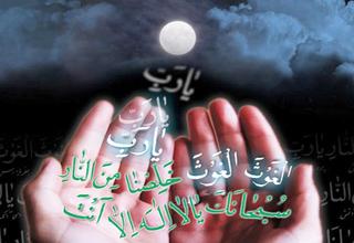 حقایقی خواندنی از شبقدر/ آیا این شب در کل کره زمین واحد و مشترک است