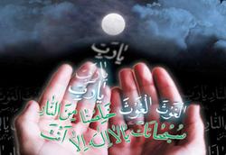حقایقی خواندنی از شبقدر/ آیا این شب در کل کره زمین واحد و مشترک است؟