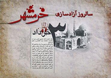 باشگاه خبرنگاران - روایت رزرمنده دفاع مقدس از نقش امدادهای غیبی در آزادسازی خرمشهر