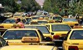 باشگاه خبرنگاران -برگزاری جلسه فوقالعاده شورای شهر درباره کرایه تاکسیها