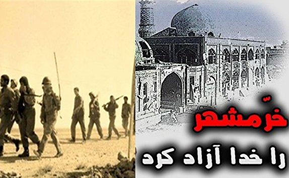 باشگاه خبرنگاران -وحشت نوچههای صدام از یک سردار ایرانی/ «شیر شبهای شلمچه» را بشناسید + تصاویر