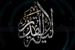 گلچین مداحی شب نوزدهم ماه رمضان + دانلود