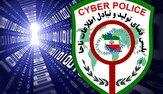 باشگاه خبرنگاران -هشدار دوباره پلیس فتا در مورد کلاهبرداری با پیامک یارانه