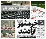باشگاه خبرنگاران -هیچ بیگانهای نمیتواند صلح، آرامش، اقتدار و امنیت جمهوری اسلامی ایران را برهم زند