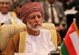باشگاه خبرنگاران -عمان: تلاش میکنیم تنش میان آمریکا و ایران را مهار کنیم