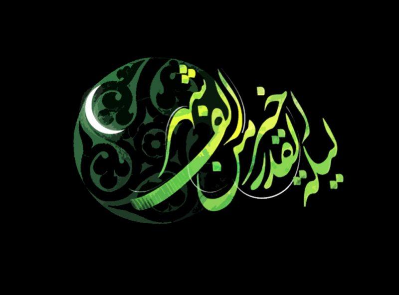 #شب_قدر/ مرا هزار امید هست و هر هزار تویی +تصاویر