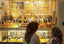 علت ارزان شدن طلا/ پس از عید فطر قیمتها چگونه خواهد بود؟