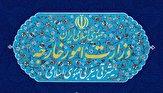 باشگاه خبرنگاران -ایران وقوع انفجار تروریستی در مسجدی در کویته پاکستان را محکوم کرد