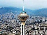 باشگاه خبرنگاران -جشنواره تهرانگردی برنا در تابستان برگزار میشود