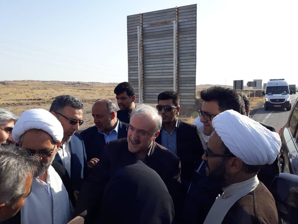 ورود وزیر بهداشت به استان مرکزی