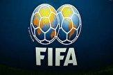 باشگاه خبرنگاران -نشستهای محرمانه فیفا جهت تعیین میزبان جدید جام جهانی ۲۰۲۲