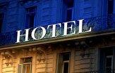 باشگاه خبرنگاران -تخفیف ۱۰ تا ۵۰ درصدی هتل ها برای مسافران تابستانی